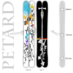 Product_Petard_pic1